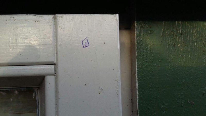 Merket dørkarm. FOTO: Politiet